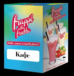 Плодово фрапе Кафе Frappe alla frutta 10 х 25 гр.