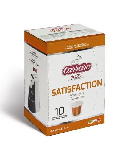 Carraro Капсули кафе Satisfaction 10х5.2гр (съвместими с Неспресо)
