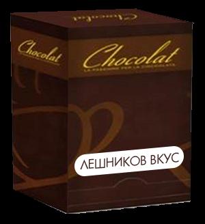 Горещ шоколад с лешник 10 дози по 30 гр.