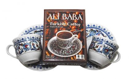 Турско кафе 100гр. с две чаши и чинийки