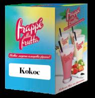 Плодово фрапе Кокос Frappe alla frutta 10 х 25 гр.