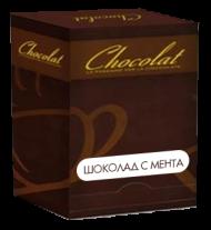 Горещ шоколад и мента 10 дози по 30 гр.