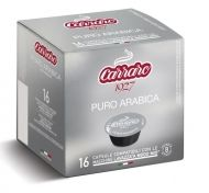 Carraro Капсули Puro Arabica 16x7г. (съвместими с А Модо Мио)